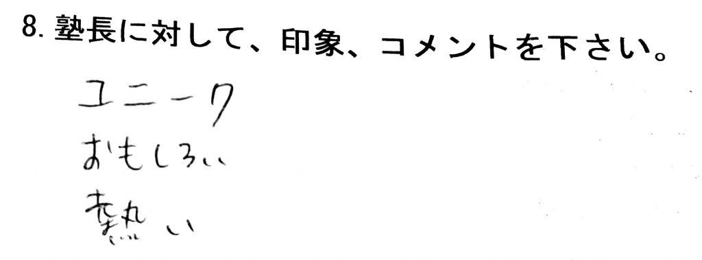 茨城県立高校入試合格発表